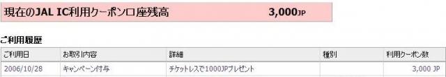 IC_20061107